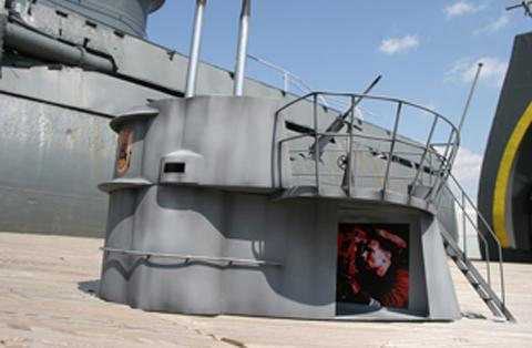 Wirral Globe: The U-Boat conning tower